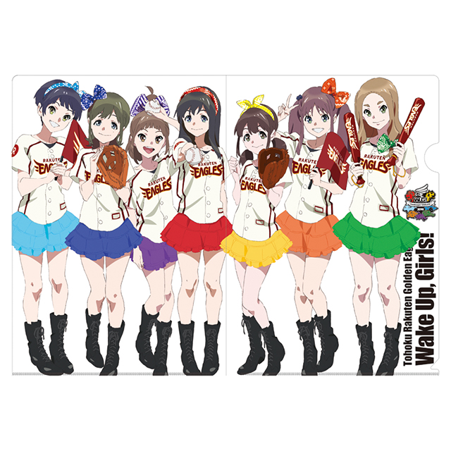 「Wake Up, Girls! × EAGLES」クリアファイル