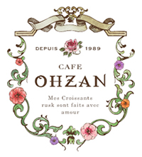 CAFE OHZAN(カフェ オウザン)