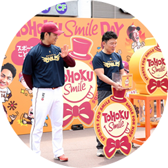 TOHOKU SMILE PROJECT とは?